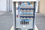 Котел підлоговий опалювальний ТЕСІ КОП 36,0 (бн) (3*380В), фото 2
