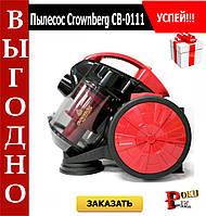 Пылесос Crownberg CB-0111