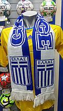 Шарф фанатский вязанный с символикой сборной Греции