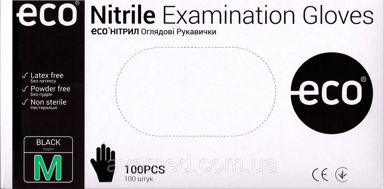 Рукавички ECO Nitrile BLACK, нітрилові оглядові нестерильні, неопудрені, чорні, ЕКО Нітрил 4.0 грама