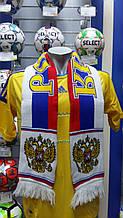 Шарф Сборной (сборная) России