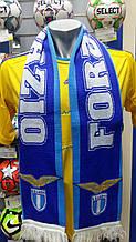 Шарф фанатский вязанный с символикой FC Lazio