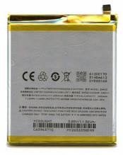 Аккумулятор Meizu BA612 для Meizu M5s 3000 mAh