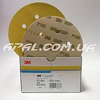 3М 80359 P180 Абразивний диск Hookit 255P, 150мм, 7 отв. LD601A