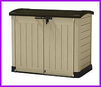 Ящик для инструмента Keter Store-It-Out Arc 1200 л бежево-коричневый, фото 1