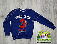 Кофточка Polo для мальчика