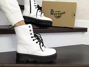 Белые ботинки классические натуральная кожа, фото 2