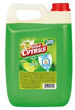 Жидкость для мытья посуды, 5 л. ассорти, Gold Cytrus