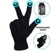 Сенсорные перчатки iGlove, фото 1