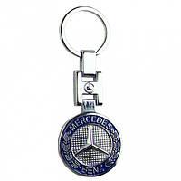 Брелок на ключи Mersedes Benz  ZARYAD Мерседес Бенз