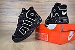 Жіночі кросівки Nike Air More Uptempo (чорно-білі), фото 3