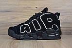 Жіночі кросівки Nike Air More Uptempo (чорно-білі), фото 5