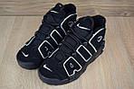 Жіночі кросівки Nike Air More Uptempo (чорно-білі), фото 7