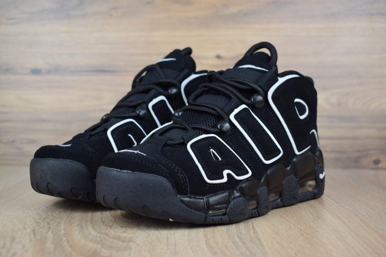 Жіночі кросівки Nike Air More Uptempo (чорно-білі)