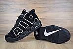 Жіночі кросівки Nike Air More Uptempo (чорно-білі), фото 9