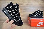 Жіночі кросівки Nike Air More Uptempo (чорно-білі), фото 8