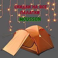 Отличная новость для любителей отдыха на природе  - мы делаем максимальные скидки на все палатки Mousson!