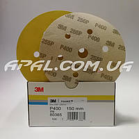 3М 80365 P400 Абразивний диск Hookit 255P, 150мм, 7 отв. LD601A