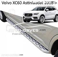 Боковые площадки под оригинал Volvo XC60 2017-