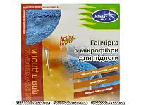 """Серветки з мікрофібри """"Стелла"""" 50*60 для миття підлоги /-802/"""