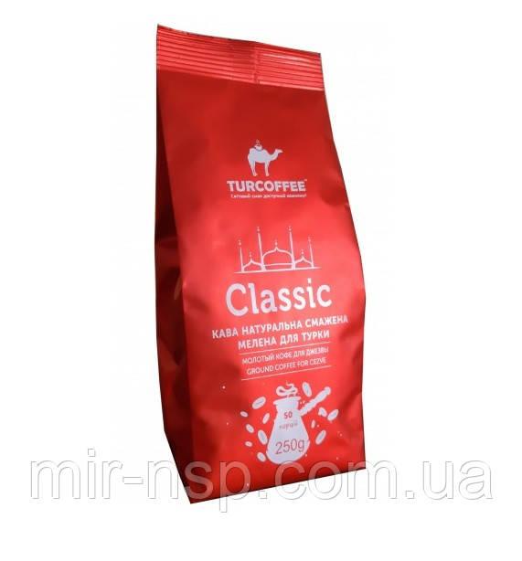Кофе Classic Turcoffee Туркоффе 0,25кг для турки очень вкусный