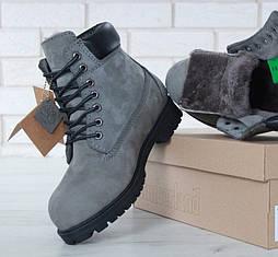 Зимние женские ботинки T1mberland 6 inch серые с черным с натуральным мехом (Реплика ААА+)