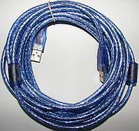 Кабель USB 2.0 AМ/АМ  экранированный c фильтрами длина 5 м