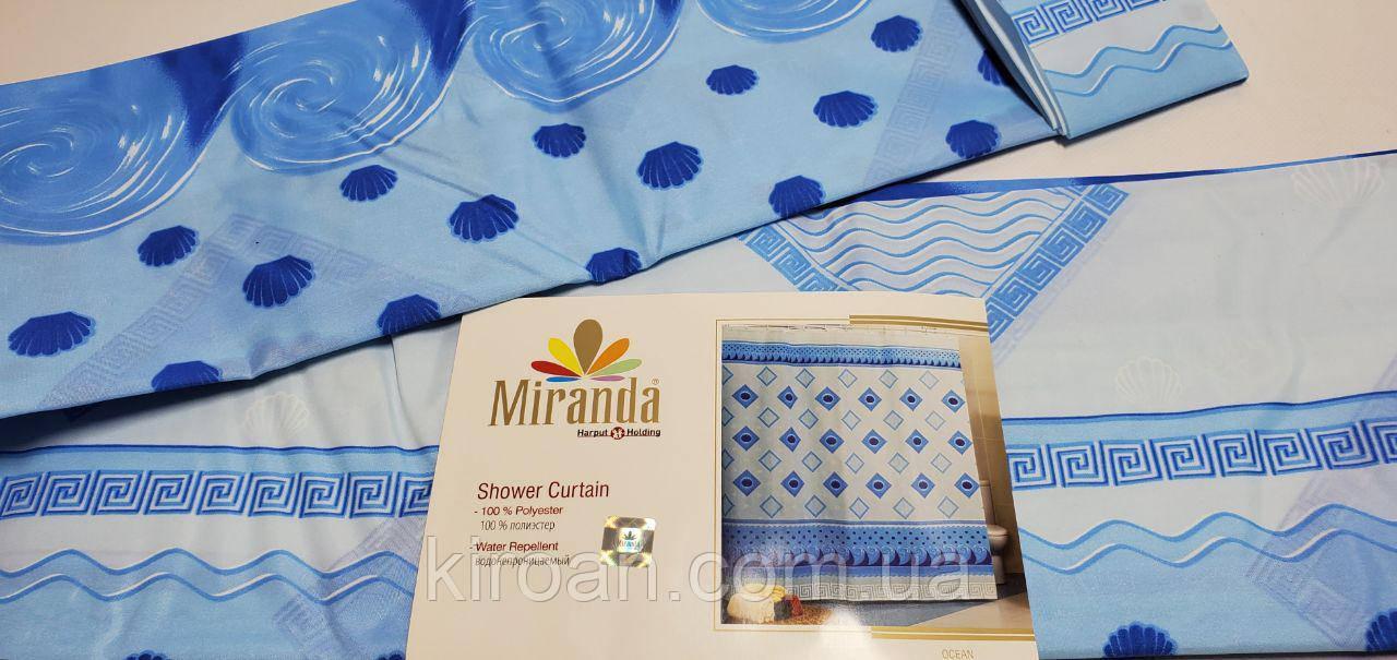 Штора для ванной/душа Миранда (Синяя c голубым) Ocean