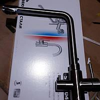 Смеситель для кухни с фильтром из нержавейки  Mixxus Sus 021