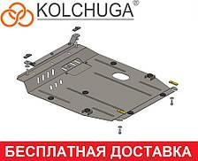 Защита двигателя Geely Emgrand EC-7 (с 2011--) Кольчуга