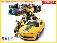 Машинка трансформер Большая 1:12 на пульте управлении / Робот Трансформер Бамбелби на р/у желтого цвета