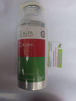 Джин, 1кг (аналог Фостоксин)— фумигант (фосфид алюминия 560г/кг), 333шт на 50-60т зерна или 150 м3 склада.
