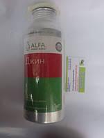 Джин (Фостоксин)— фумигант 1 кг (333 таблеток на 50-60 тонн зерна или 150 куб.метров пустого склада).