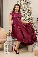 Шикарный вечерний женский костюм на Новый год (Батал)