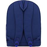 Рюкзак  молодежный Bagland городской. 17 л. Синий, фото 4
