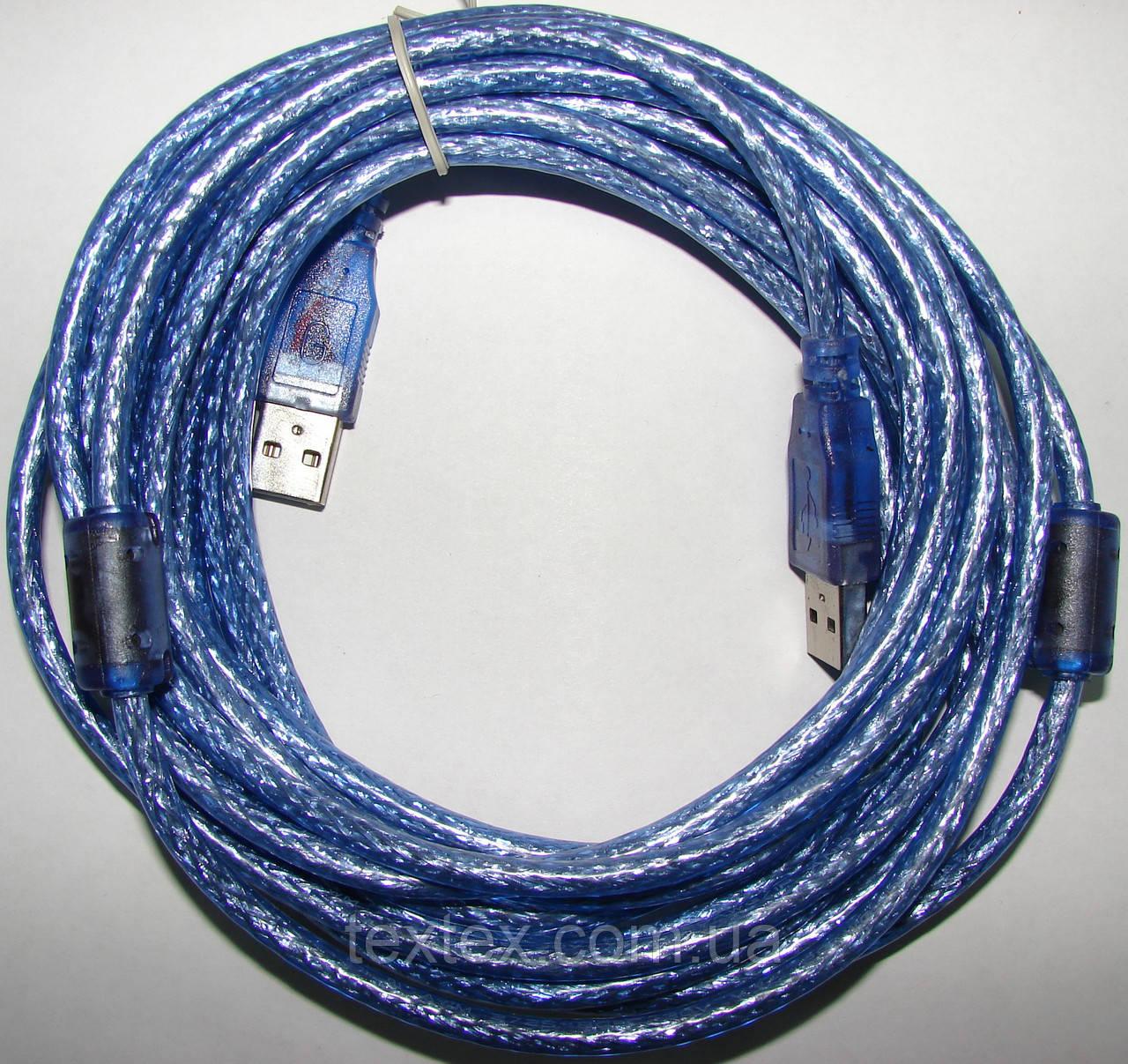 Кабель USB 2.0 AМ/АМ  экранированный c фильтрами длина 10 м