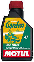 Масло для садовой техники MOTUL GARDEN 4T SAE 10W40 (0,6L)