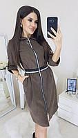 Платье повседневного назначения, удобное и практичное в носке, высокого качества, р.44 код 3019М