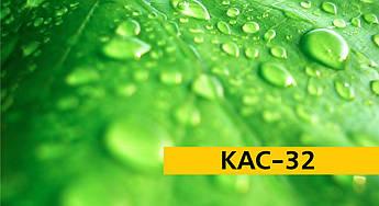 Жидкое удобрение КАС 32, карбамидо-аммиачная смесь, азотное удобрение, КАС-32