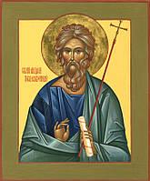13 декабря - День память апостола Андрея Первозванного