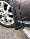 Брызговики Nissan X-Trail T31 2007-2014, фото 2