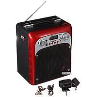 Акустическая система Speaker (MS-111 Bт)