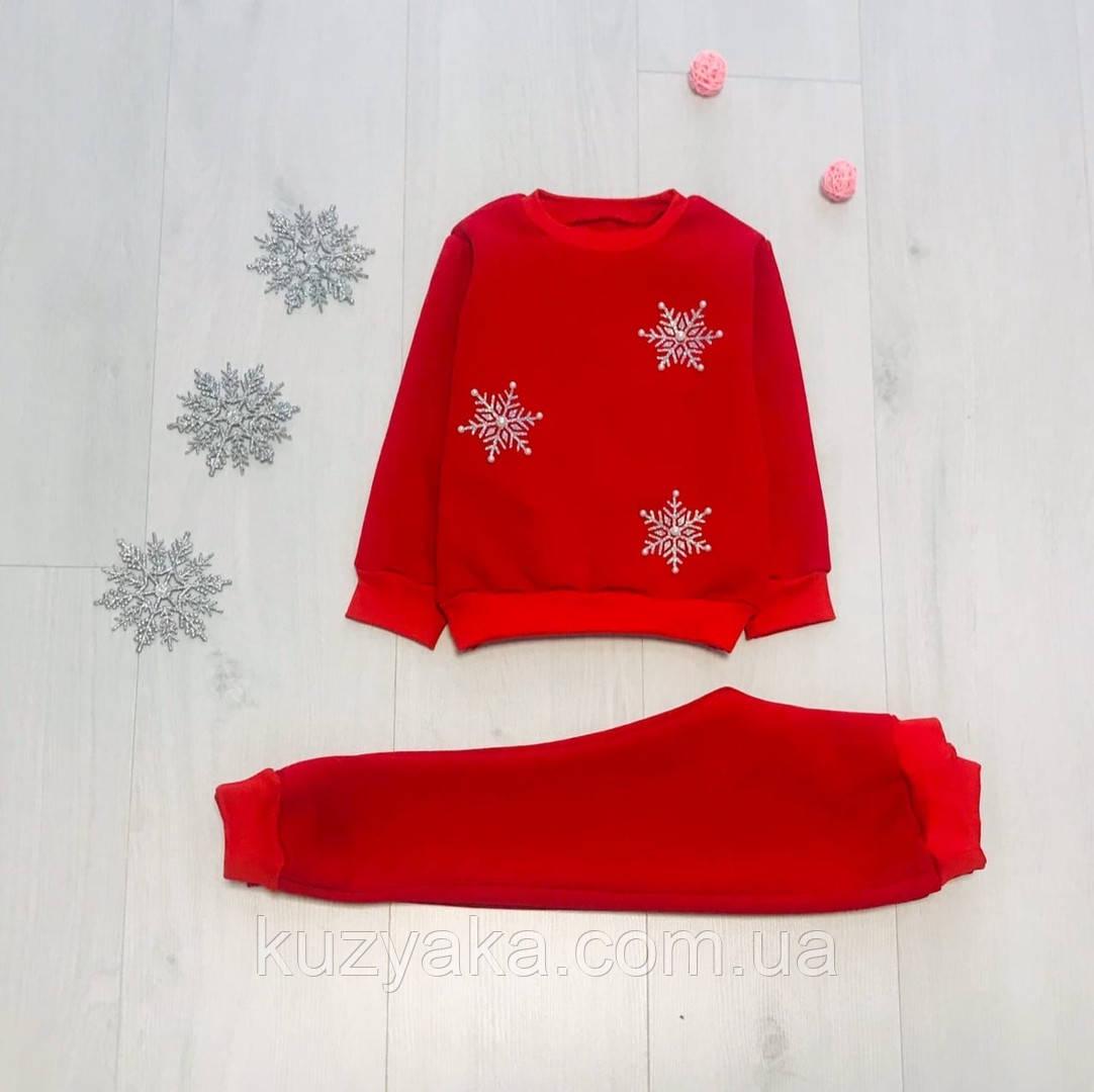 Детский теплый костюм на девочку рост 86-128 см