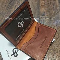 Шкіряна обкладинка на ID паспорт та права GP