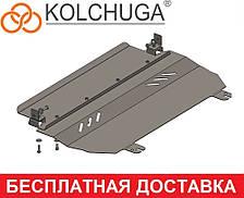 Защита двигателя Citroen С3 (2009-2015) Кольчуга