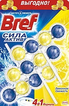 """Освежитель для туалетов подвесной, """"шарики"""" 4в1, ассорти. BREF"""