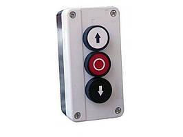 Кнопочна станціяBS3, три кнопки.