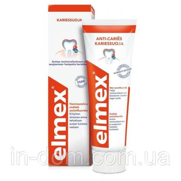 Elmex Anti Caries зубна паста Анти-карієс 75 мл - Нідерланди