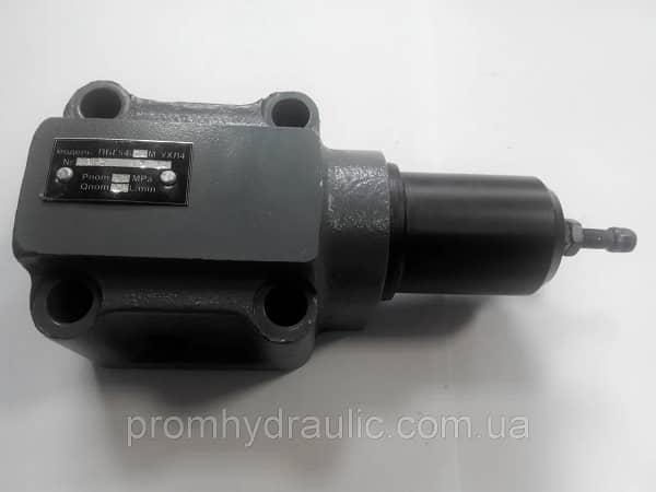 Клапан ПГ54-34М