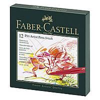 Набор лайнеров Faber Castell BRUSH 12 цв. в подарочной коробке (167146)